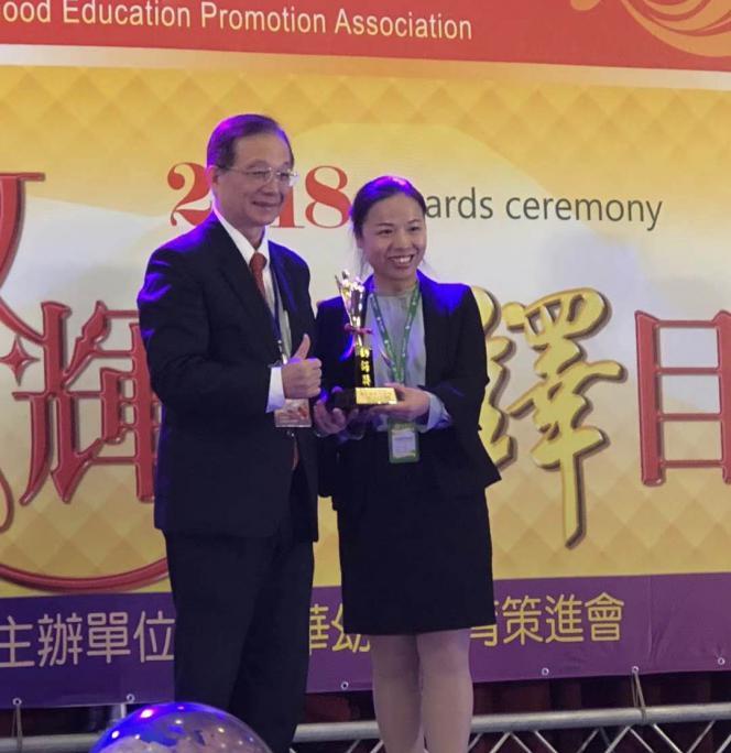2018台湾游学
